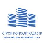 ООО «Стройконсалткадастр»