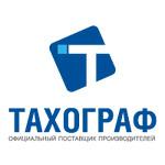 """ООО """"Тахограф"""""""