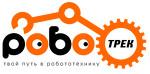 Клуб робототехники в Перми «РОБОТРЕК»