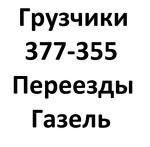 ООО Груз-Брянск