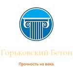 Горьковский бетон, ООО