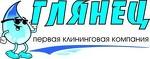 """ООО """"Глянец"""""""