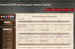 Теннис55.РФ настольный теннис г. Омска от рейтинга до видео Омских тен