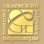 """Адвокатское бюро """"Залевский и Партнеры"""""""