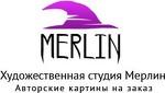 художественная студия Мерлин