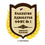 Адвокаты Кононовы