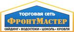 "ООО ""ФРОНТМАСТЕР"""