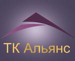 ТК Альянс