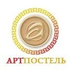 АРТ Постель