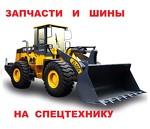 ООО АмурСпецПоставка