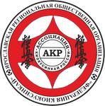 ЯPOO «Федерация Киокусинкай»