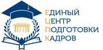 АНО ДПО «ЕЦПК»