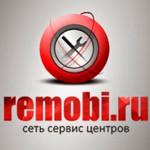 Сервисный центр ReMobi в Новосибирске