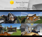 Архитектор Арина Орлова