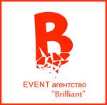 "event агентство ""Brilliant"" (Бриллиант)"