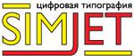 Салон оперативной полиграфии Simjet