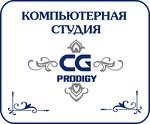 """Компьютерная студия """"CG-prodigy"""""""