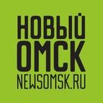Информационное агентство «Новый Омск»
