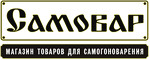 "Магазин ""САМОВАР"""