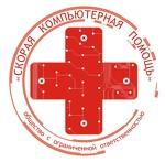 ООО Компьютерная помощь в Иркутске