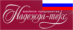 """Швейное предприятие """"Надежда-текс"""""""