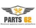 Parts62 - интернет-магазин автозапчастей