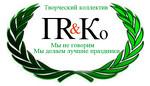 """Творческий коллектив """"Петрович, Яковлевич и Ко"""""""