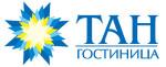 Гостиница «ТАН»