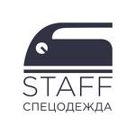 STAFF спецодежда