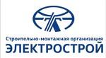 """ООО """"Электрострой"""""""