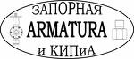 "ООО ""Запорная Арматура и КИПиА"""