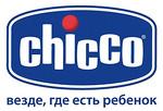 Интернет- магазин детских товаров Сhicchirik. Продукция  Chicco.