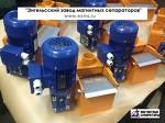 ООО Энгельсский завод Магнитных сепараторов