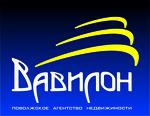"""Поволжское агентство недвижимости """"ВАВИЛОН"""""""