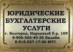 """ИП Повалий Т. Н. Агентство """"ЯМАЛ"""""""