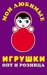 Мои любимые игрушки №6, ИП Вересов М.В.