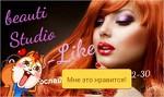 Ladi-Like