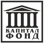 """Кредитный потребительский кооператив """"Капитал фонд"""""""