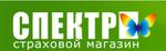 Страховой магазин СПЕКТР