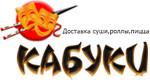 КАБУКИ в Дмитрове