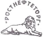 ООО Ростнефтеторг