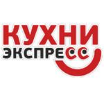 Кухни Экспресс. ТЦ МЕГАДОМ