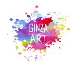 Художественная студия Ginza ART