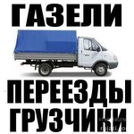 ГрузИнформ