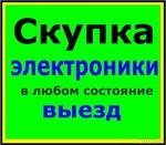 """Комиссионный магазин-сервис """"Комиссионер"""""""