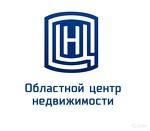 """ООО """"Областной центр недвижимости"""""""