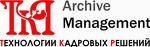 Технологии кадровых решений Archive Management