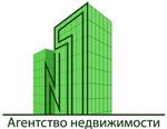 Агентство недвижимости №1