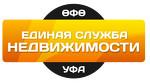 ООО Единая Служба Недвижимости Уфа