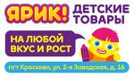 Магазин детских товаров ЯРИК